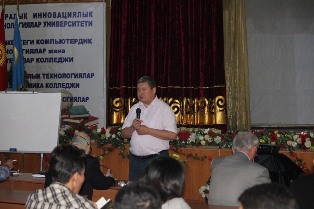 Бегалиев У.Т., Президент ОЮЛ «МАЭСС» и Ректор МУИТ